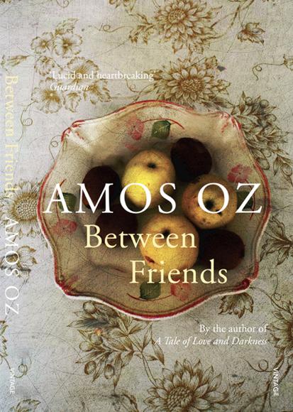 Edition Vintage/ Amos Oz